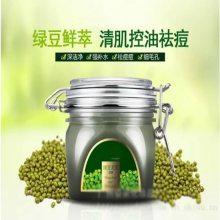 OEM面膜贴牌加工生产绿豆泥浆面膜