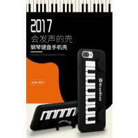 新款热销钢琴发声苹果iPhone6手机壳个性创意7plus硅胶防摔保护套