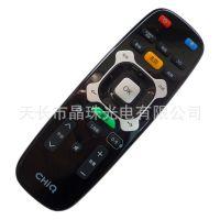 批发 长虹电视遥控器RTC640VG3 55Q1R 49Q1R 65Q1R UD55C7000ID