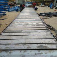 箱装物料链板输送机结构定制 链板输送机价格邯郸