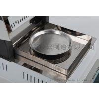 耐火材料水分速测仪