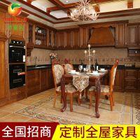 厂家专业定制套装厨具 定制莱茵伯爵家具橱柜 红橡木橱柜餐具餐桌