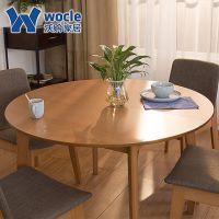 进口北欧伸缩全实木餐桌 大圆桌简约大小户型桌子 餐桌椅组合