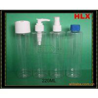 供应PET /HDPE/220ML/透明塑料/塑胶瓶/喷雾瓶/乳液瓶/包装瓶/