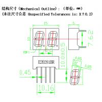 YT-E20281