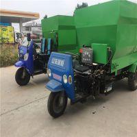 省时省料自驾式三轮撒料车 养殖业抛料车 生产批发
