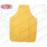 西安 杜邦Dupont Tychem C级防化围裙防化学液体飞溅耐酸碱黄色工业防护围裙