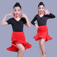 新款儿童拉丁舞服装少儿比赛规定标准服女童拉丁演出服舞蹈练功服