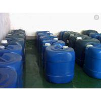 甲醛清除剂捕捉剂 生物酶 装修污染处理 除味