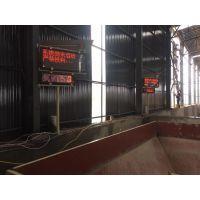 供应陶瓷行业原料车间定量配料控制系统设计及升级改造