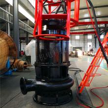 枣庄 山东江淮机电抽渣泵优良的设备 不走中间商
