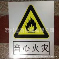 厂家供应 耐用型安全反光警示牌 价格实惠
