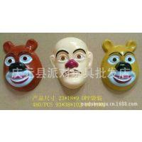 小批发熊出没面具熊大熊二光头强表演儿童玩具儿童道具