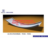 湖北铝镁锰板厂家认准【武汉臻誉】、理事单位、行业领跑者