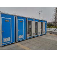 厂家出售莱芜环保移动厕所;哪里定制移动卫生间 质量好 服务周到