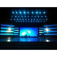 上海年会庆典活动舞台设备租借