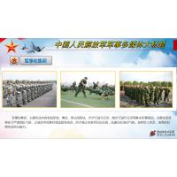 230元新员工入职军事拓展方案 公司军事培训 凝聚力拓展