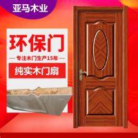 亚马门业 新款室内实木门 隔音烤漆套装门 古典客厅卧室门可定制