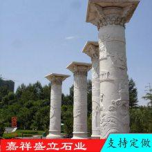 低价销售广场文化柱 公园景点石雕柱子 大理石青石罗马柱