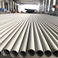 供应宝钢钛钢生产正品304不锈钢/无缝管/不锈钢板/规格10*1到630*40