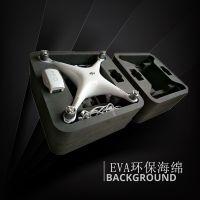 无人飞机海绵内衬包装EVA海绵减震异型雕刻内托加工
