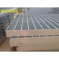 水泥厂专用重型排水沟盖板 镀锌钢格栅沟盖板 车库集水坑井盖板