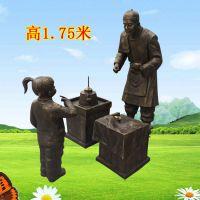 农耕人物雕塑设计制作兰州农耕文化雕塑