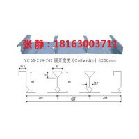 湖北碧澜天闭口楼承板生产厂家YXB65-254-762