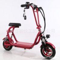 20sdrse电动自行车转口贸易
