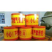 长春市标识带警示带生产商家