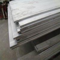太钢耐热钢SUS321性能;国产321不锈钢板
