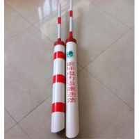 内蒙鄂尔多斯斜拉线套管 110mm电力PVC反光警示套管批发 河北双冠电气销售