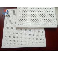 南昌拍卖厅定制优质 /穿孔硅酸钙吸音板/防火防潮