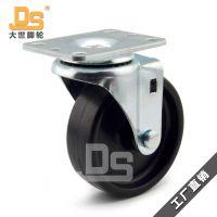 青岛大世脚轮DS20系列常规环保LP脚轮厂家