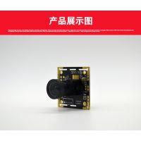 USB硬件1100万高清摄像头模组 IMX214证件文件高清拍摄无畸变模组