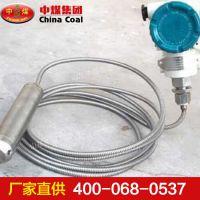 电感式液位变送器,电感式液位变送器供应商,ZHONGMEI