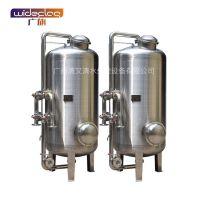 广旗厂家非标定制各种水处理过滤罐 生活污水除浊泥沙杂质过滤器