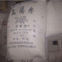 芭蕉牌立德粉 50kg/袋 油漆工业专用立德粉厂家