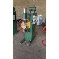 厂家直销点焊机 全铜变压器 质量保证 可提供试机