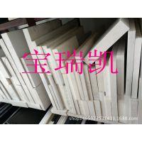 供应热塑性聚酯板 瑞士瓷白色PET-P板规格批发零切 优质PBT玻纤板
