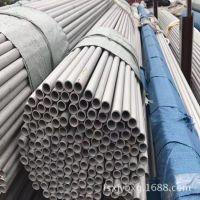广东佛山904L不锈钢管现货供应  佛山超级奥氏体904L不锈钢工业管