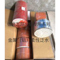 柔性泛水(易可比EKOBIT金属柔性泛水)意大利德高瓦原装进口材质pp
