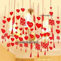 结婚庆装饰拉花无纺布套装新房用品婚房创意挂饰浪漫婚礼喜字布置