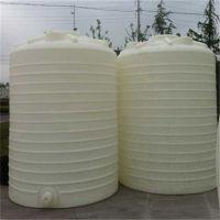 5立方减水剂PE储罐 反渗透防腐塑料水箱