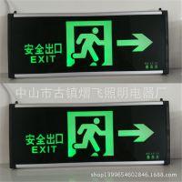 LED安全出口指示灯消防应急灯LED出口应急灯双头应急灯亚克力吊牌