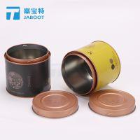 乌龙茶包装铁罐 英德红茶包装金属马口铁罐 百年古树茶膏包装铁盒定制
