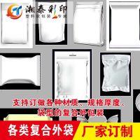 食品复合包装袋 中封袋三边封四边封插边袋自封袋厂家定制