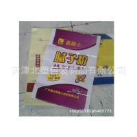 彩印化工材料包装袋 硅藻泥包装袋