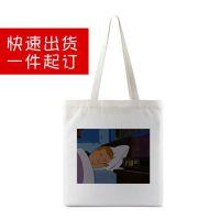 动漫一家之主鲍比帆布袋女单肩包手提袋ins学生购物袋折叠布袋子