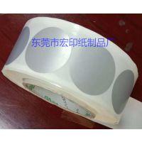 F-008彩色不干胶贴纸防水电子标签 封口贴合格证不干胶标签定做印刷厂家